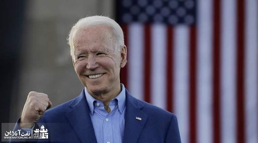 جو بایدن رییس جمهور آمریکا شد