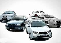 ثبت نام ایران خودرو | آبانماه