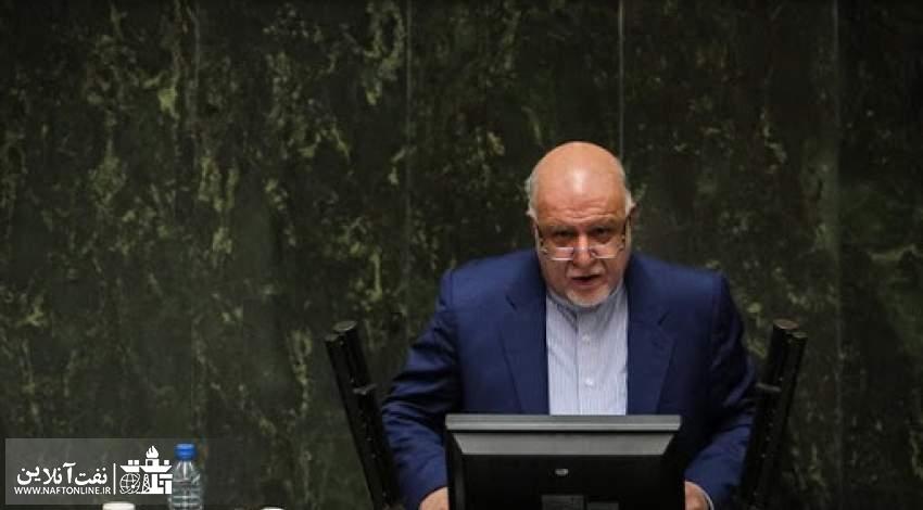 حضور زنگنه در مجلس شورای اسلامی | نفت آنلاین