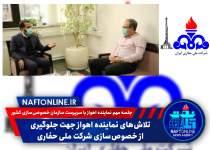مهندس مجتبی یوسفی نماینده اهواز در مجلس شورای اسلامی| نفت آنلاین