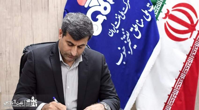 مهندس احمد محمدی مدیرعامل شرکت ملی مناطق نفتخیز جنوب