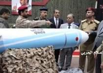 حمله موشکی به آرامکو عربستان | نفت آنلاین