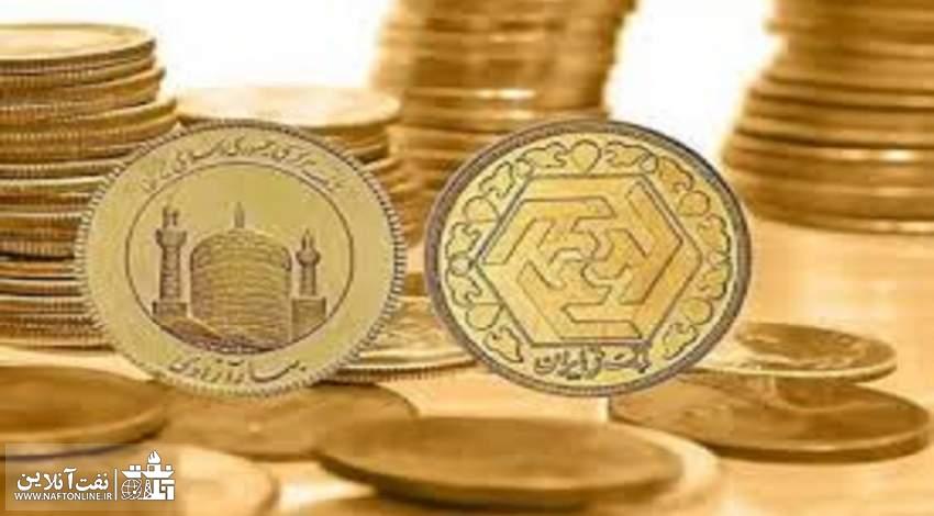 آخرین قیمت سکه بهار آزادی