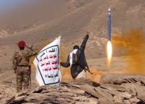 حمله موشکی یمن به شرکت نفت آرامکو