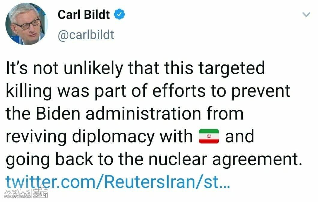 واکنش اتحادیه اروپا به ترور دانشمند هستهای ایران