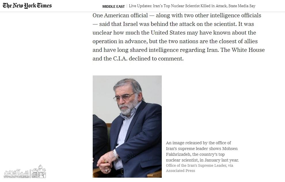 اسراییل عامل ترور شهید محسن فخری زاده دانشمند هسته ای جمهوری اسلامی ایران