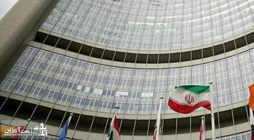 سازمان ملل متحد | ترور شهید محسن فخری زاده