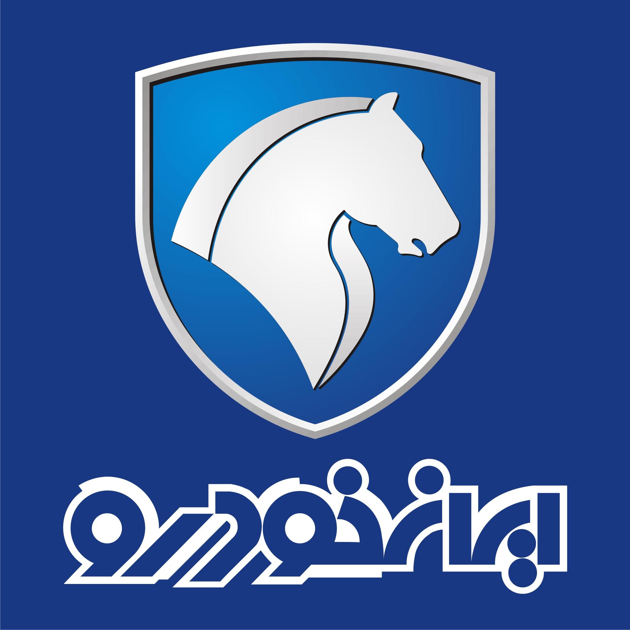 ثبت نام مرحله نهم گروه صنعتی ایران خودرو   IRANKHODRO