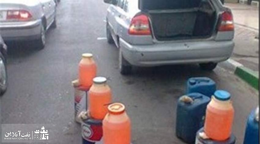 دبه و بنزین | نفتآنلاین
