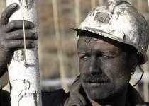 قوانین کارگری | نفت آنلاین