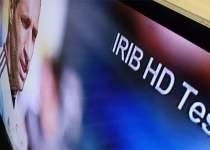 اچ دی شدن شبکه های صدا و سیما   HD