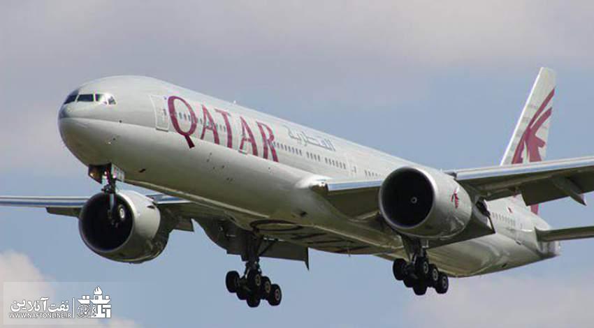 هواپیمایی قطر | نفت آنلاین
