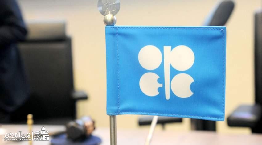 اوپک پلاس | نفت آنلاین