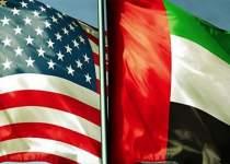 عصبانیت امارات از اقدام آمریکا