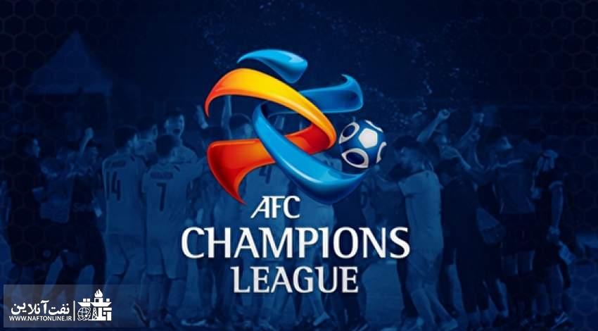 فینال جام باشگاههای آسیا