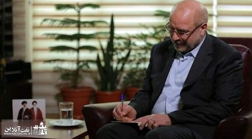 دکتر محمد باقر قالیباف رییس مجلس شورای اسلامی