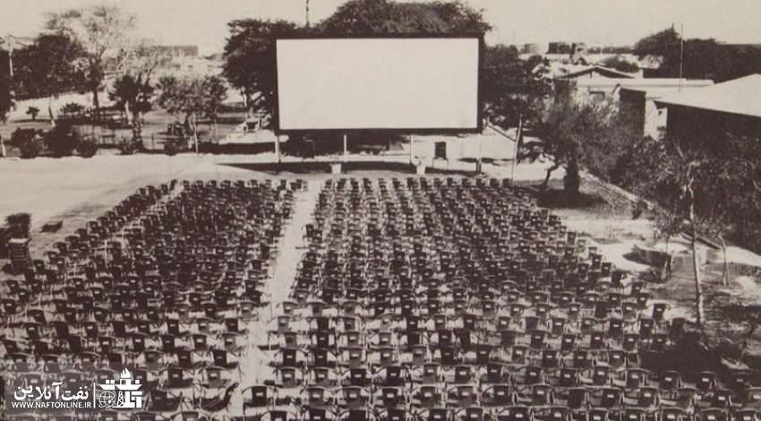 سینمای روباز نفت | نفت آنلاین