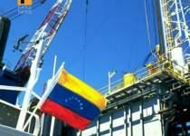 حمله تروریستی به یک پالایشگاه نفتی در ونزوئلا | نفت آنلاین