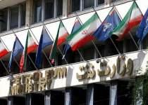 وزارت نفت | کارکنان قراردادی نفت