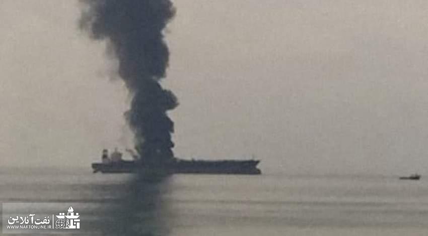 انفجار نفتکش عربستان | نفت آنلاین