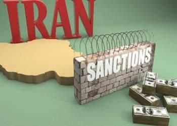 تحریم | ایران