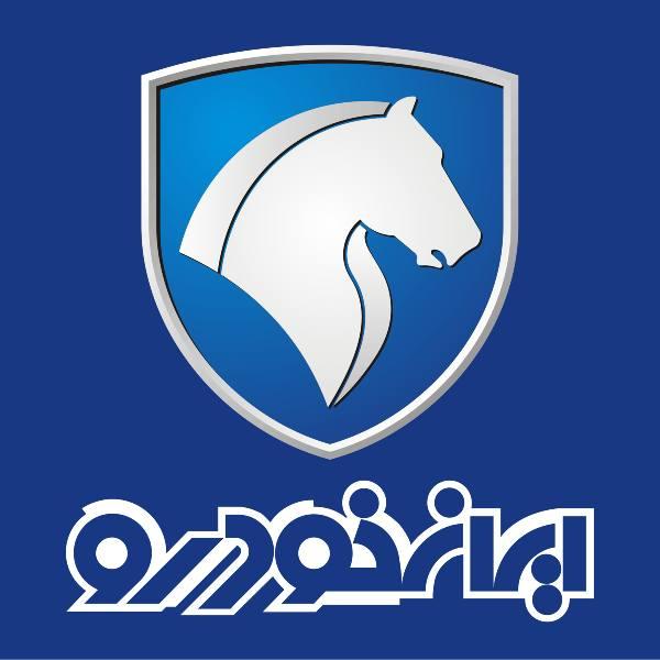 زمان پیش فروش مرحله یازدهم ( 11 ) ایران خودرو