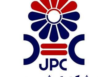 استخدام در روابط عمومی شرکتهای زیر مجموعه پتروشیمی جم