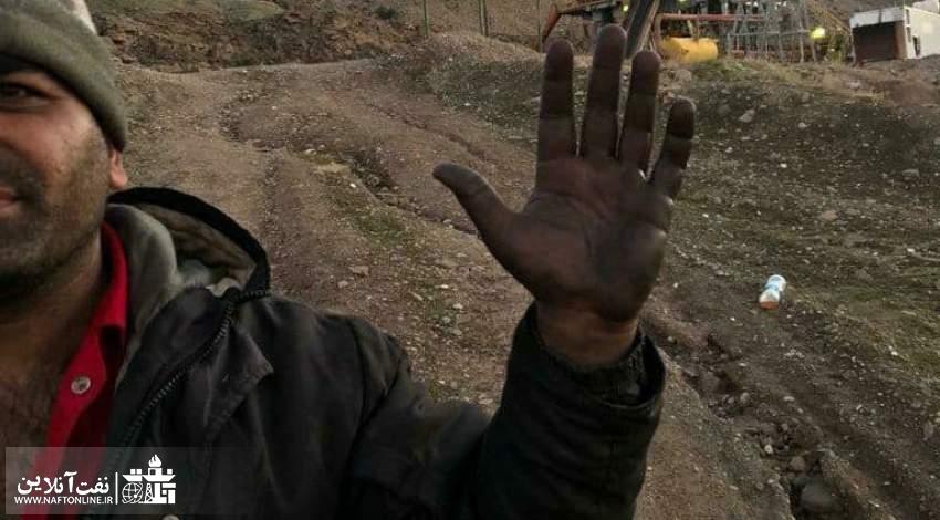 کارکنان شاغل وزارت نفت   نفت آنلاین   عکس تزیینی است