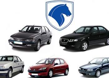 شرایط پیش فروش جدید ایران خودرو