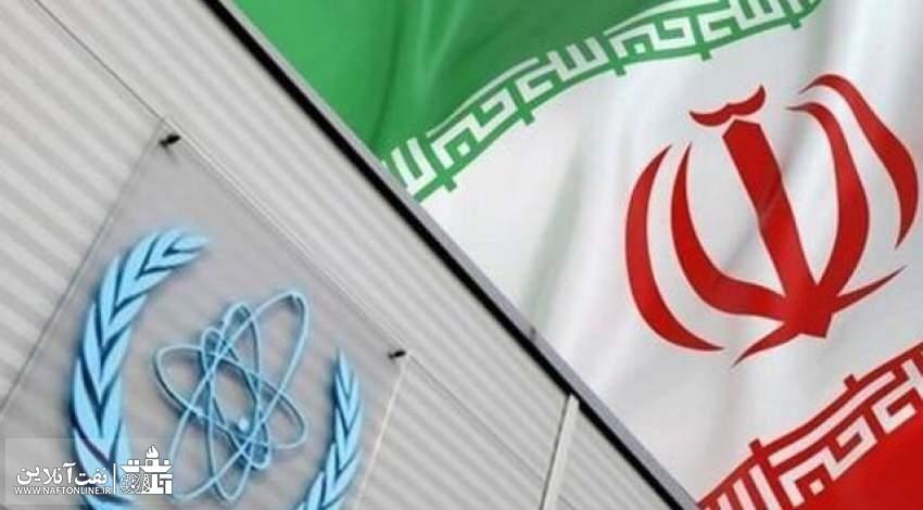 نامه مهم ایران به سازمان انرژی اتمی