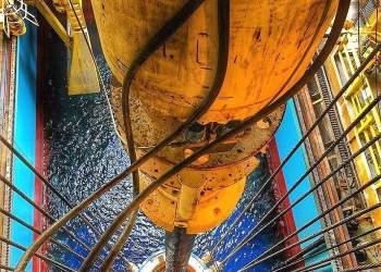 تصویری جالب از یک دکل حفاری دریایی | نفت آنلاین