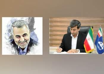پیام تسلیت مهندس احمد محمدی مدیرعامل شرکت ملی مناطق نفتخیز جنوب