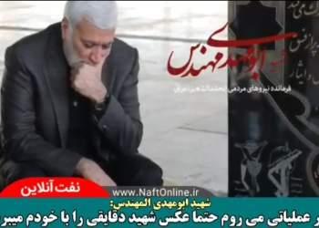 شهید ابومهدی المهندس بر مزار سرلشکر پاسدار اسماعیل دقایقی