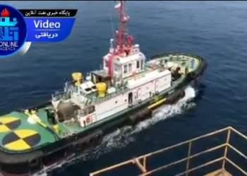 کشتی آتش خوار | نفت آنلاین