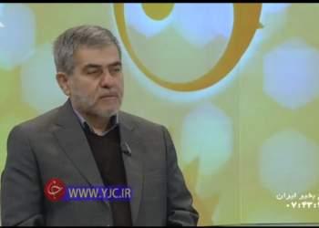 فریدون عباسی رییس کمیسیون انرژی مجلس | نفت آنلاین