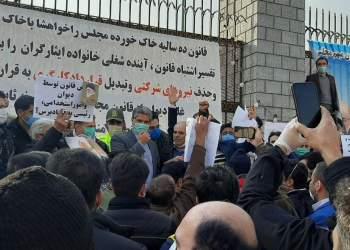 تجمع خانواده ایثارگران مقابل مجلس | نفت آنلاین