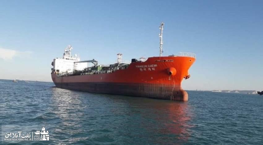 توقیف نفتکش کره جنوبی توسط سپاه | نفت آنلاین