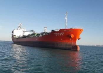 توقیف نفتکش کره جنوبی توسط سپاه   نفت آنلاین