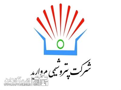 اخبار استخدامی | نفت آنلاین | پتروشیمی مروارید