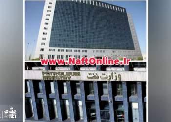 تشکیل وزارت انرژی   نفت آنلاین