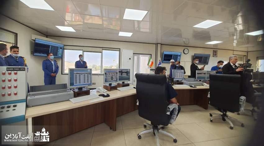 شرکت نفت فلات قاره ایران | نفت آنلاین