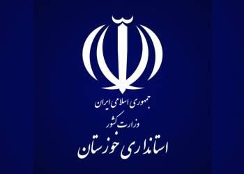 جانشین شریعتی در استانداری خوزستان | نفت آنلاین