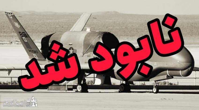 نابودی هواپیماهای آمریکایی در عراق | در پی حمله به اربیل