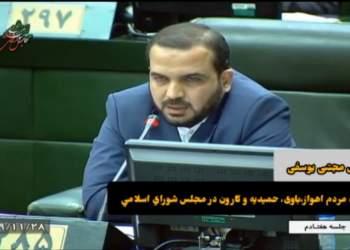 مهندس مجتبی یوسفی نماینده اهواز | نفت آنلاین