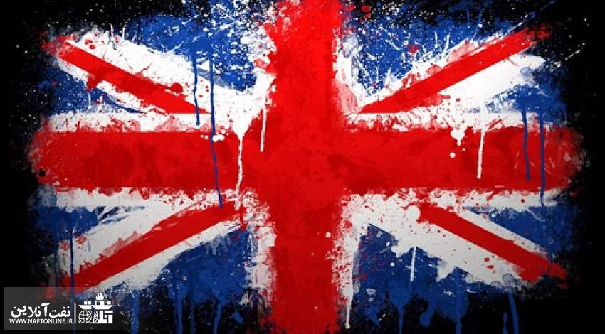 ادعای انگلیس در خصوص نقص برجام توسط ایران