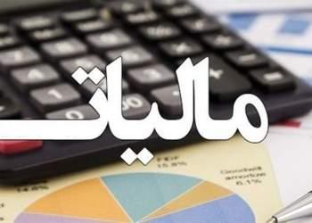 مالیات بر درآمد کارکنان نفت | نفت آنلاین
