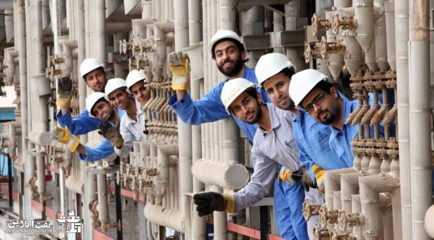 اجرای طرح طبقهبندی مشاغل در پالایشگاه بندرعباس | نفت آنلاین