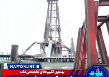 ذوب شدن و انفجار یک دکل حفاری نفت | نفت آنلاین