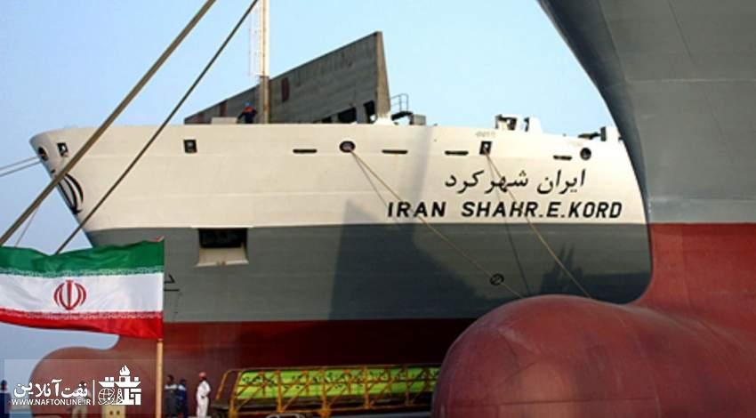 حمله به کشتی شهرکرد