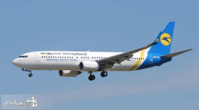 گزارش کامل سقوط هواپیمای اوکراینی | فایل پی دی اف
